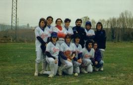 CBS Girona - Softbol