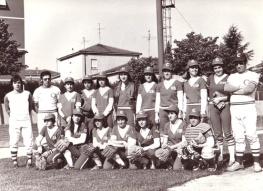 Selecció Catalana Softbol Absoluta